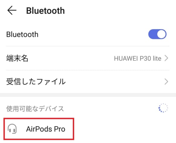Bluetooth接続 android