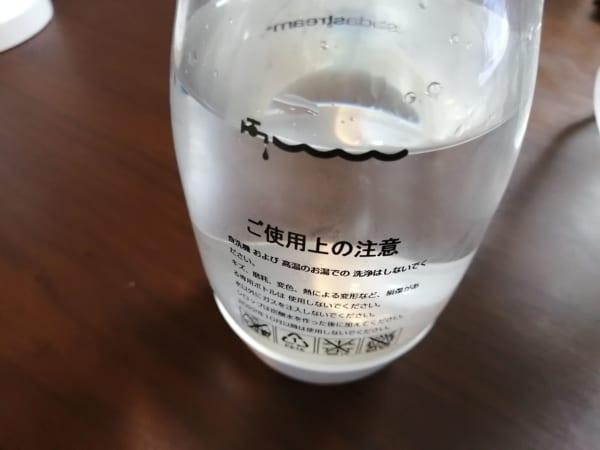 水位ラインまで水を入れる