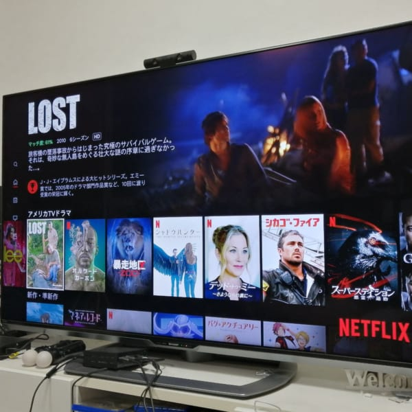 Netflixの海外ドラマ
