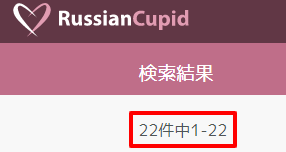 検索結果22人