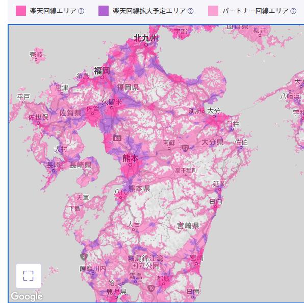九州地方の楽天モバイルエリア